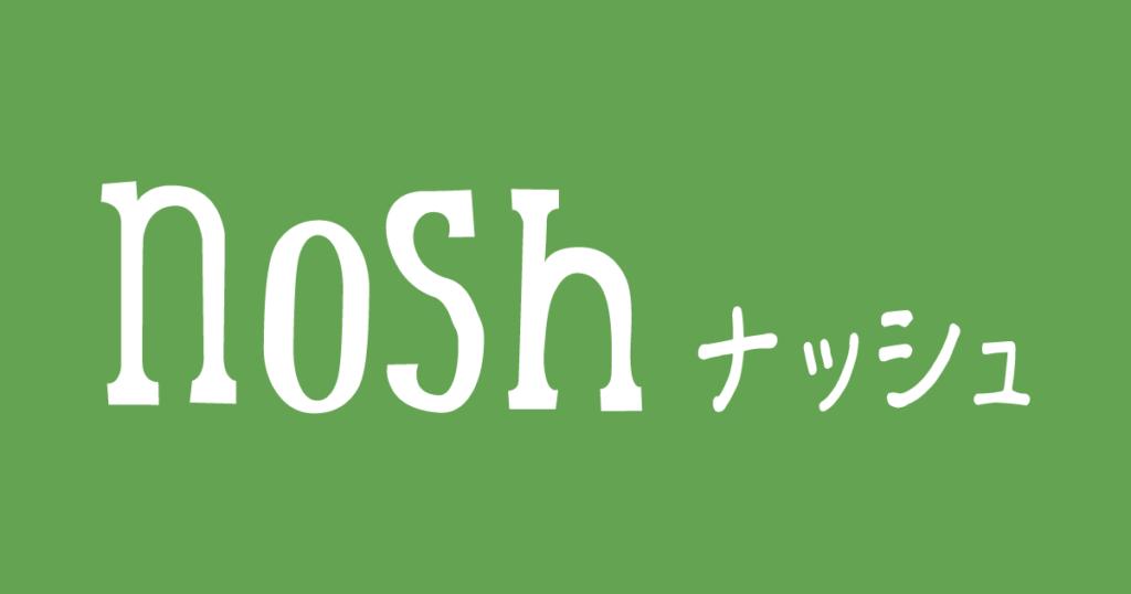 ナッシュのロゴ